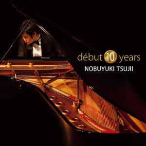 ピアニスト辻井伸行の「音楽と絵画コンサート」が教えてくれた、美しさとピアノの本質