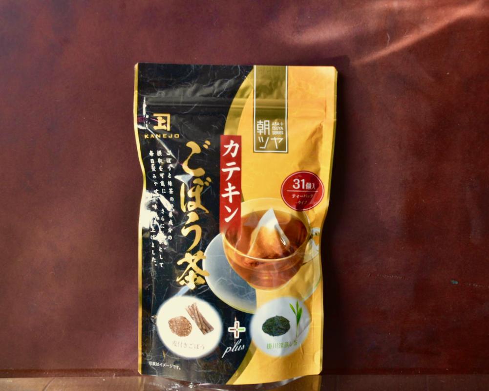 カテキンごぼう茶が毎日を温める冬が来る