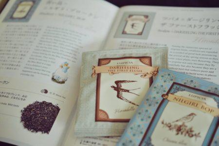 物語×お茶のセット「THE BOOK OF TEA」の魅力